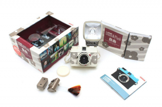 diana-mini-jiyu-freedom-box-set