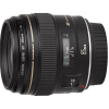 Thumbnail image for Product Review: Canon EF f/1.8 USM Lens
