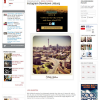 Thumbnail image for Featured Artist on JHB Live: Instagram Downtown Joburg