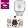 Thumbnail image for Japan inspired Lomography Cameras
